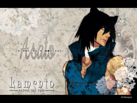 Обои Демон Asato из игры Lamento
