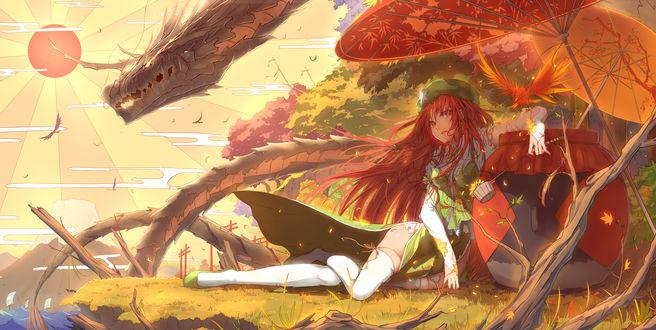 Обои Девушка сидит по зонтиками рядом с драконом