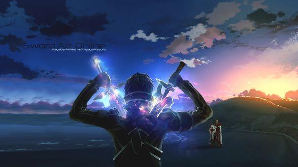 Обои Kirito / Кирито из аниме Sword Art Online / Мастера Меча Онлайн