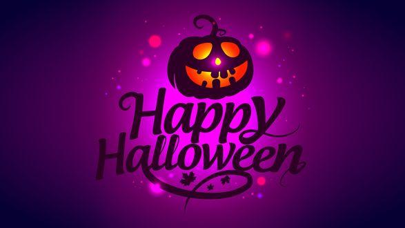 Обои Тыква-фонарь Джека на фиолетовом фоне (Happy Halloween)
