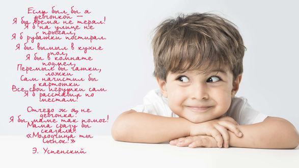 Обои Детские обои с веселыми стихами