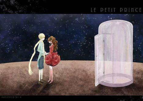 Обои Маленький принц и девушка - роза (Le petit prince), by K