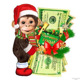 Обои Обезьянка держит в руквх доллары, на них надпись удачного года