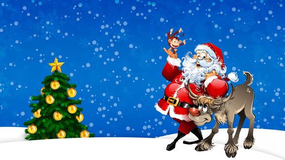 Обои Санта Клаус, олень и обезьяна