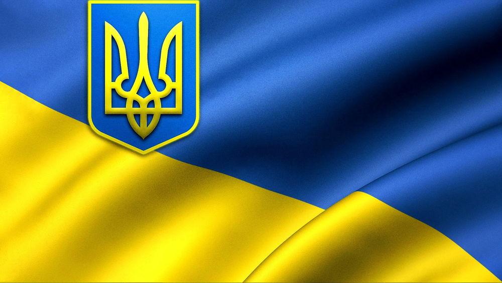 Флаг на рабочий стол украины обои