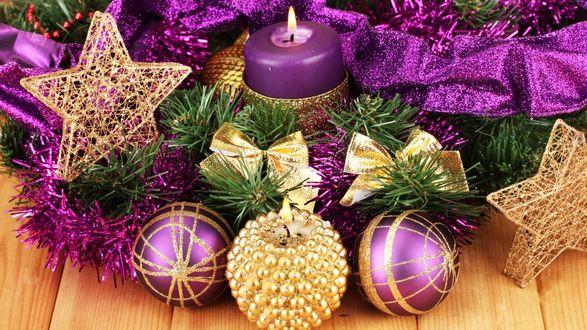 Обои Фиолетовая и золотая свечи в ветках ели в окружении шаров, звездочек и мишуры