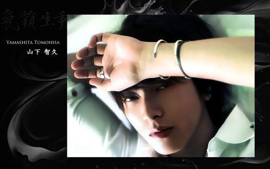 Обои Японский актер и певец Ямасита Томохиса / Yamashita Tomohisa с браслетом на руке