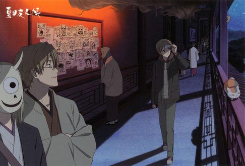 Обои Takashi Natsume / Такаши Нацумэ, Nyanko-sensei / Нянко-сенсей и Shuuichi Natori из аниме Natsune Yuujinchou / Тетрадь друзей Нацумэ, art by Yuki Midorikawa