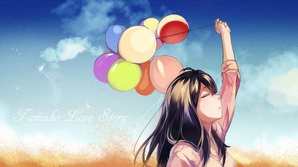 Обои Девушка держит в руке разноцветные шарики на фоне неба (Tamako love story)