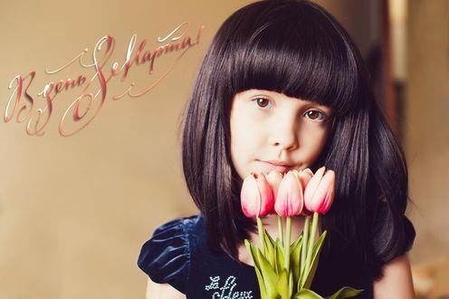 Обои Девочка с тюльпанами в руках, (В день 8 Марта), ву Mila Shunina