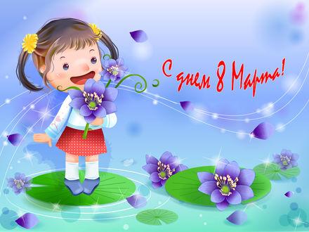 Обои Девочка с цветами стоит на зеленом листочке лотоса (С Днем 8 Марта)
