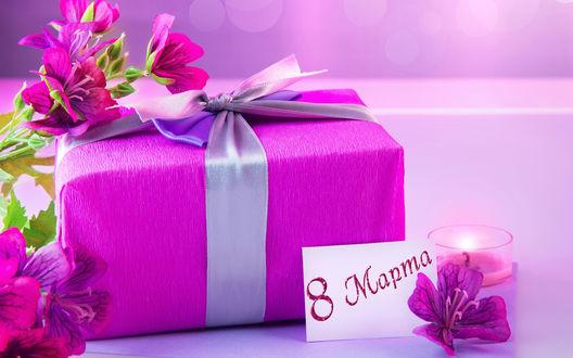 Обои Подарок и веточка альстромерии на 8 марта
