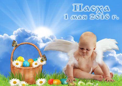 Обои Ангел с пасхальной корзинкой на фоне неба и надпись Пасха 1 мая 2016 г