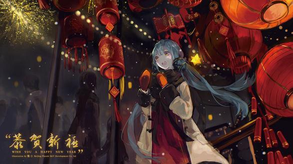 Обои Vocaloid Xingchen / Вокалоид Ксингчен стоит зимней ночью среди красных фонарей, art by Bou Shaku