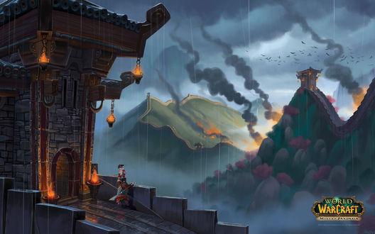 Обои Вид на Танлунские степи / арт на игру World of Wacraft