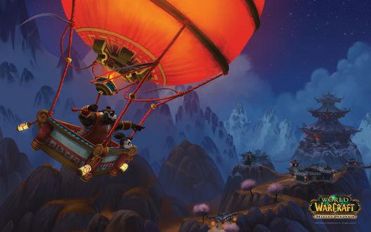 Обои Пандарены летят на воздушном шаре / Вершина Кунь-Лай / арт на игру World of Wacraft