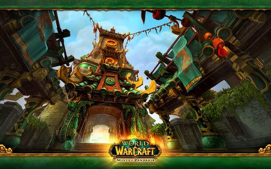 Обои Храм Нефритовой Змеи / арт на игру World of Wacraft