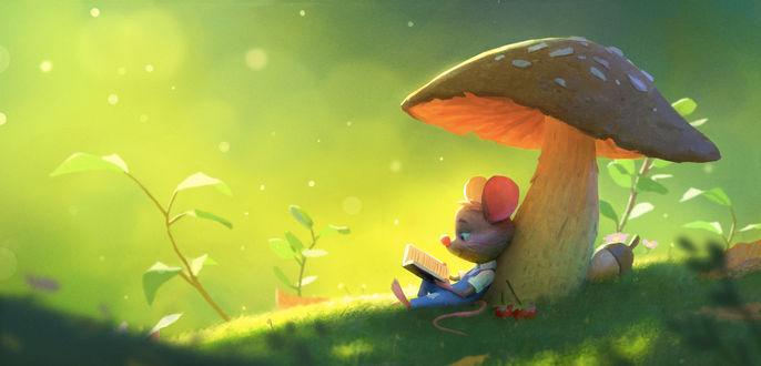 Обои Мышонок читает книгу сидя на зеленой траве возле большого гриба, by Rattzen