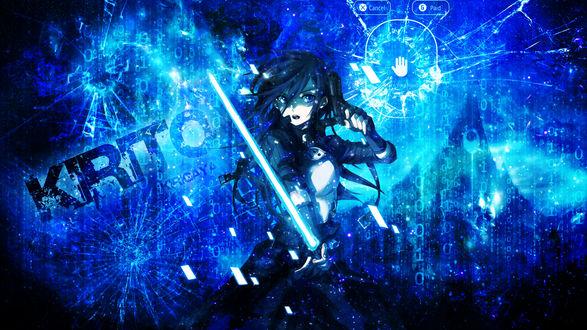 Обои Кирито / Kirito / Казуто Киригая / Kirigaya Kazuto из аниме Sword Art Online / Мастера Меча Онлайн в форме аватара, похожего на женский, стоит на готове с пистолетом и фотонным мечом (Cancel Paid Place Your Hand)