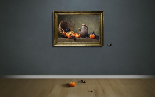 Обои Из висящей на стене картины натюрморта на пол комнаты вываливаются овощи и ягоды