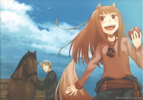 Обои Horo / Хоро кушает красное яблоко, Kraft Lawrence / Крафт Лоуренс стоит рядом с лошадью и телегой, из аниме Spice and Wolf / Волчица и пряности, art by Ayakura Juu