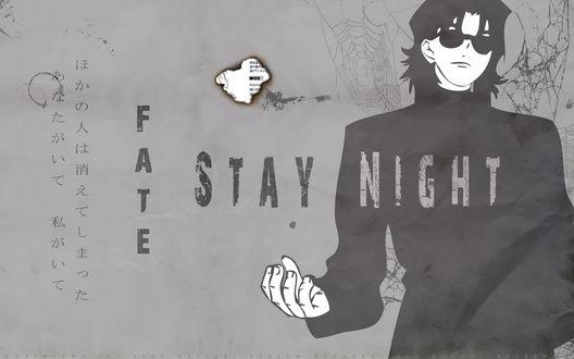 Обои Католический священник и маг Кирей Котомине / Kotomine Kirei из аниме и новеллы Fate / Stay night / Судьба: Ночь схватки / Ночь прибытия, на бумажном фоне с паутиной и в блатном прикиде (Utilael Elrith Zyphear)