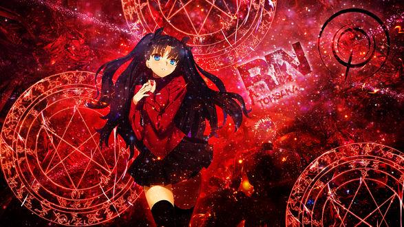 Обои Рин Тосака / Tohsaka Rin / Tōsaka из аниме и новеллы Fate / Stay night / Судьба: Ночь схватки / Ночь прибытия стоит за спиной у Арчера / Archer на фоне магических формаций, прижав к груди драгоценный кулон