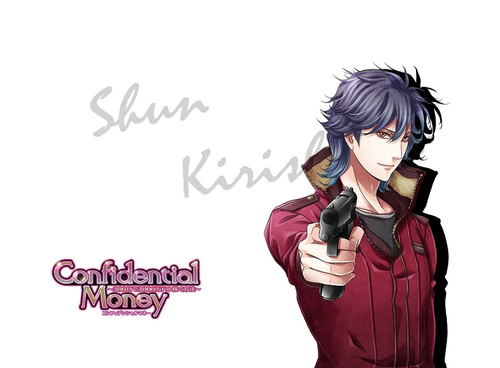 Обои для рабочего стола Shun Kirishima с пистолетом из аниме Confidential money, art by Takeshi Kiriya