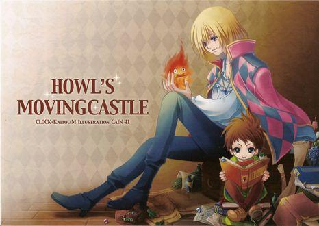 Обои Howl / Хаул держит Calcifer в руках, Markl Fisher сидит рядом из аниме Howls Moving Castle / Ходячий замок Хаула, art by Cain 41