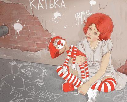 Обои Печальная девочка с куклой в руках. Художник Татьяна Доронина