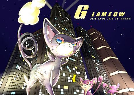 Обои Glameow / Гламяу и Rattata / Раттата из аниме Pokemon / Покемон, art by Pixiv Id 9966564