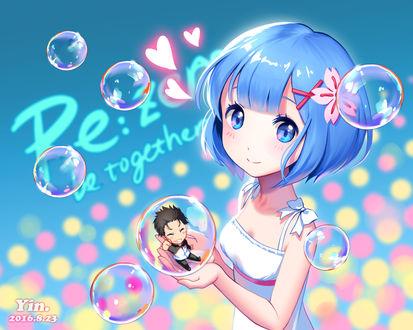 Обои Rem / Рем держит в руках мыльный пузырь, внутри которого Natsuki Subaru / Натсуки Субару из аниме Re: Жизнь в альтернативном мире с нуля / Re:Zero kara Hajimeru Isekai Seikatsu, art by Pixiv Id 10487224