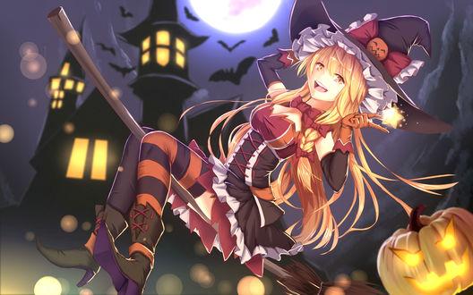 Обои Marisa Kirisame / Мариса Кирисаме в шляпе летит ночью на метле на Halloween / Хэллоуин, из серии компьютерных игр Touhou Project / Проект Восток, art by Pixiv Id 5053454
