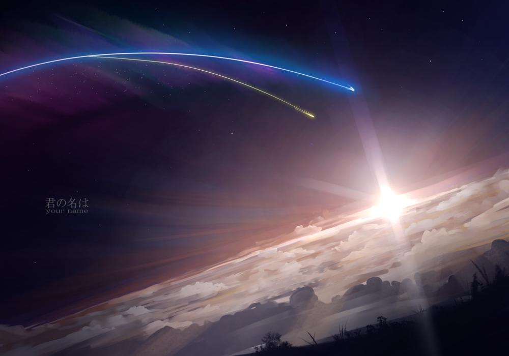 Обои для рабочего стола Закат солнца и два падающих метеора, by anonamos