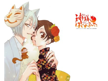 Обои Демон-лис Tomoe / Томое, Nanami Momozono / Нанами Момозоно и обезьянка едят сладкую вату из аниме Kamisama Hajimemashita / Очень приятно, Бог, art by Julietta Susuki