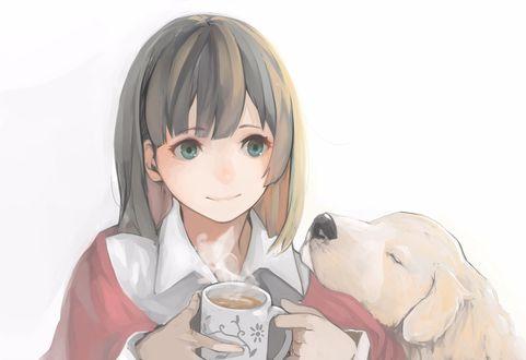 Обои Девочка с чашкой в руках и собачкой рядом