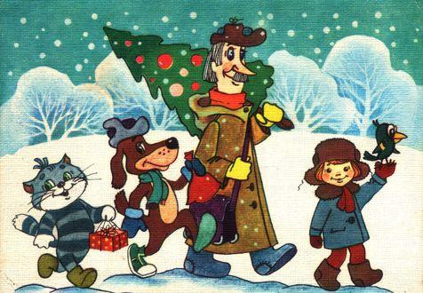 Обои Советская открытка в виде персонажей из мультфильма Зима в Простоквашино