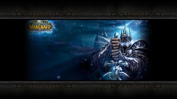 Обои World of Warcrart обои с воином с ледяным мечом на фоне замков