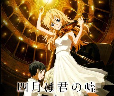 Обои Косэй Арима / Kousei Arima и Каори Миязоно / Kaori Miyazono выступают на сцене, из аниме Твоя апрельская ложь / Shigatsu wa Kimi no Uso, art by Aya Takano
