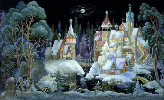 Обои Сказочное зимнее царство, светит луна, автор художник Захаров С. Д, Берендеево царство
