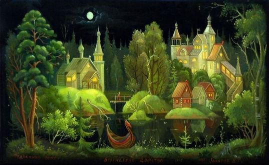 Обои Сказочное царство, ночь, луна, ладья, художник Захаров С. Д