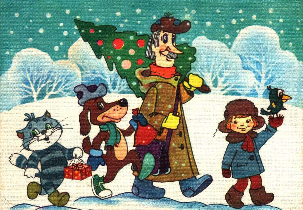 Обои для рабочего стола Советская открытка в виде персонажей из мультфильма Зима в Простоквашино