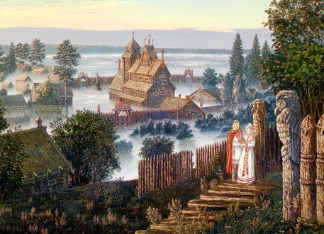 Обои Русский князь вернулся домой, его встречает любимая, рядом языческие боги древних славян, на фоне деревянных домов, туманное утро, картина художника Всеволода Иванова, Предстоящая беседа