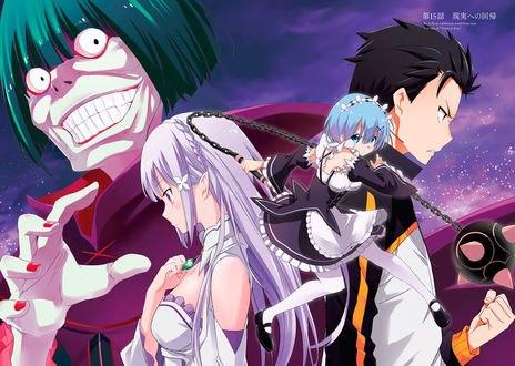 Обои Betelgeuse, Эмилия / Emilia, Rem и Natsuki Subaru из аниме Re: Жизнь в альтернативном мире с нуля / Re:Zero kara Hajimeru Isekai Seikatsu