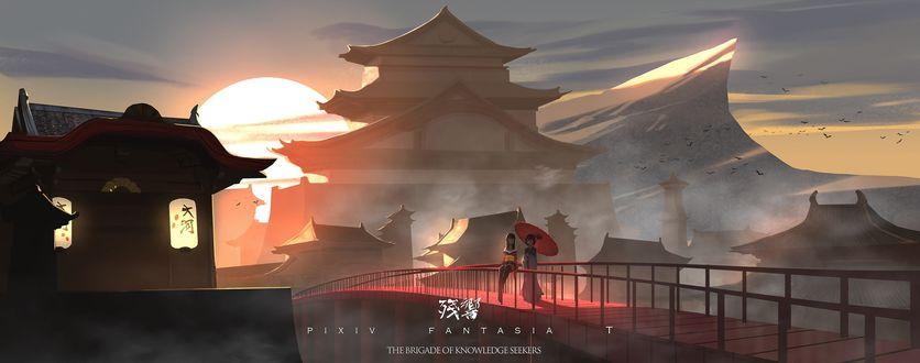 Обои Две девушки стоят на мосту в лучах восходящего солнца, by Pixiv Fantasia