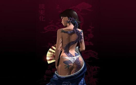 Обои Девушка полуобнаженная с татуировкой дракона на спине, веером в руках