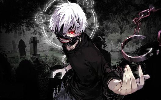 Обои Канеки Кен / Kaneki Ken из аниме Tokyo Ghoul / Токийский Гуль с наручниками в руке на фоне кладбища