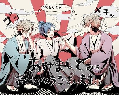 Обои Trip / Трип, Seragaki Aoba / Серагаки Аоба и Virus / Вирус пьют саке и веселяться, из визуальной новеллы и аниме DRAMAtical Murder / Драматическое убийство, by Srn