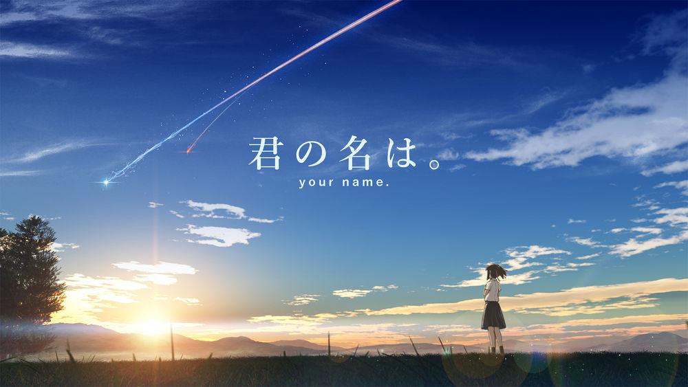 Обои для рабочего стола Мицуха Миямизу / Mitsuha Miyamizu из аниме Твое имя / Kimi no Na wa / Your Name любуется падающими звездами на фоне заката
