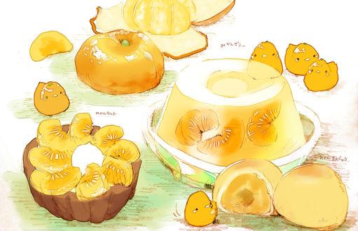 Обои Птички и сладости из мандаринов:кекс, желе и булочка, by チャイ
